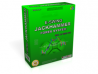 E-Swing Jackhammer Forex System - POWERFUL NO REPAINT SYSTEM: 5O+ PIPS PER DAY